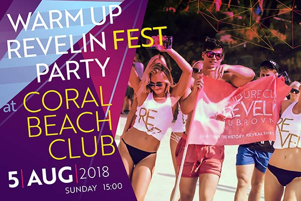 Revelin Fest Warmup Party 5th of August 2018 Dubrovnik